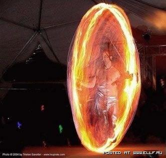 Танцы с огнем