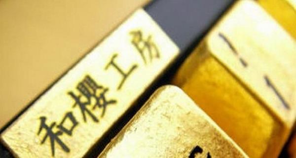 Золотая клава
