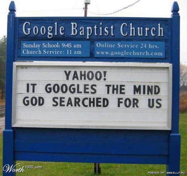 Google порабощает мир