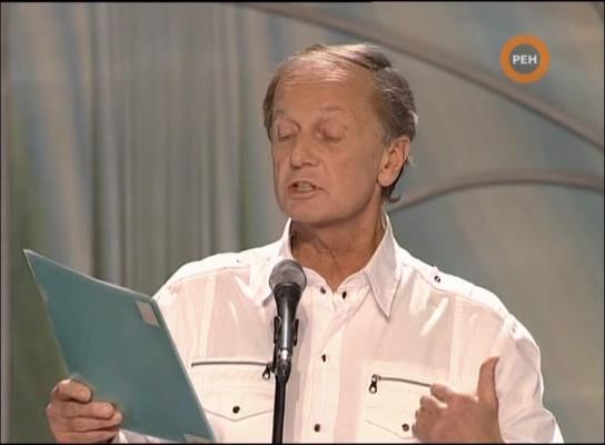 Михаил Задорнов. Юмор выше пояса