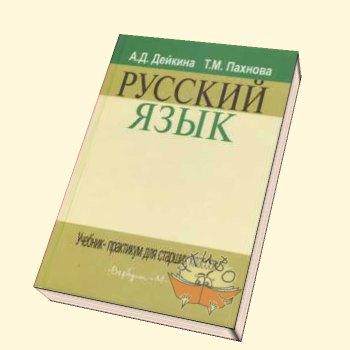 видео уроки нуэндо на русском языке