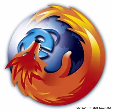 Firefox везьде..
