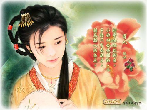 Китайские девушки