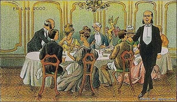 2000 год гзазами людей из 1910 года