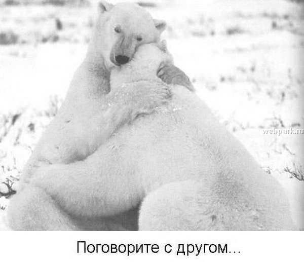 Улыбнитесь!