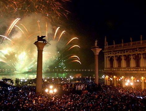 Венеция. Площадь Святого Марка.