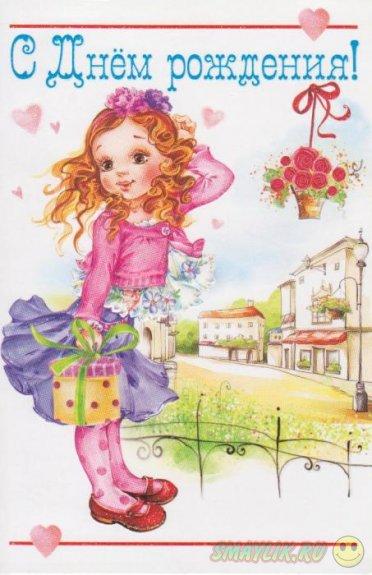Новогодние открытки зарубина