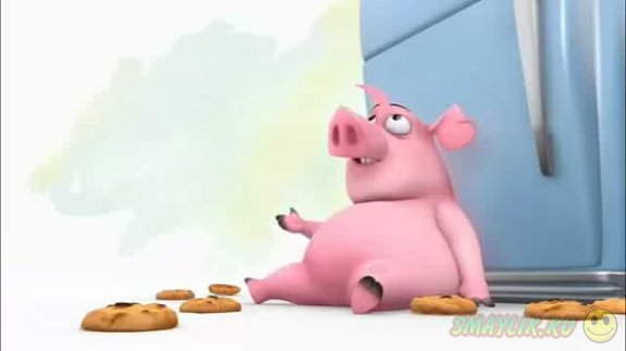 Свинка и печенье