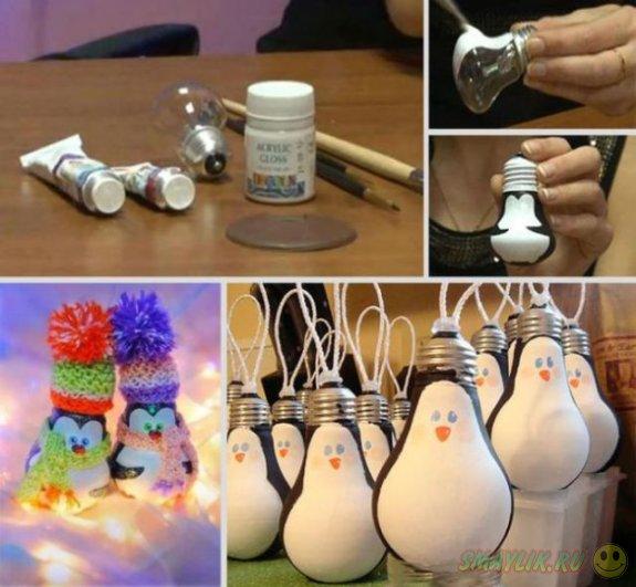 Креативные ёлочные игрушки