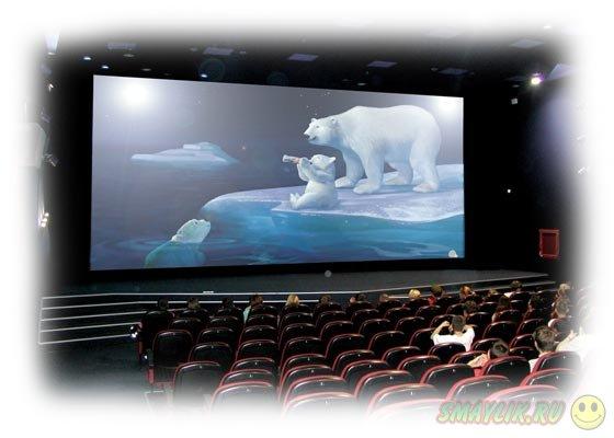 Оригинальный способ просмотра фильма в одном из кинотеатров Лондона
