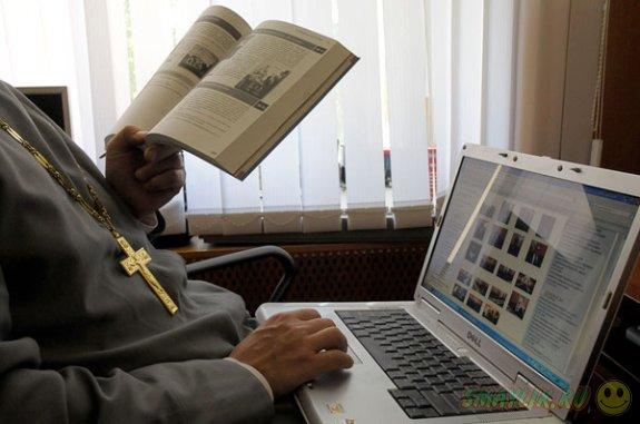 В США францисканцы начали принимать просьбы о молитвах по смс
