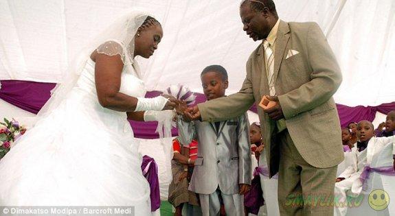 В ЮАР восьмилетний мальчик стал супругом 61-летней женщине