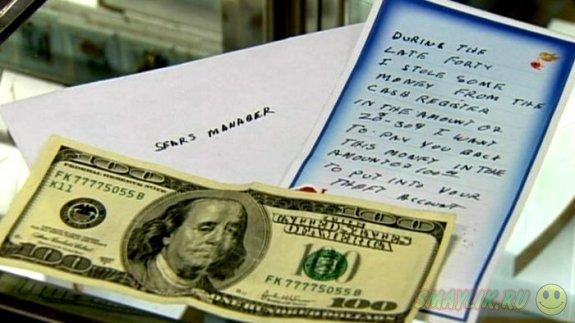 В США преступник вернул деньги спустя 30 лет после ограбления