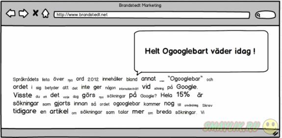 """В Швеции исключили из списка новых слов понятие """"ogooglebar"""""""