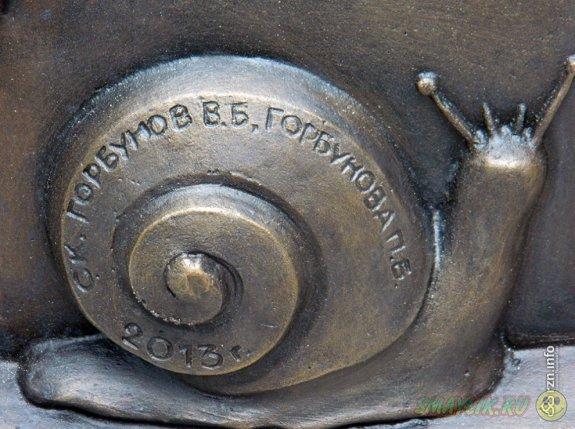 В Рязани установлен памятник грибам с глазами