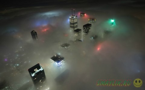 Города, окутанные туманом