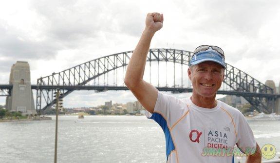 Австралийский спортсмен завершил «самое быстрое пешее кругосветное путешествие»