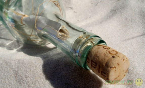 В Новой Зеландии нашли бутылку с посланием