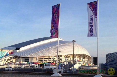 Спортивная арена «Фишт»