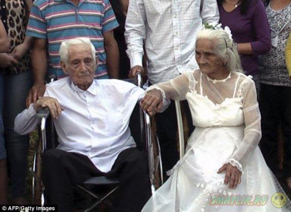 В Парагвае пара поженилась после того, как прожила вместе 80 лет