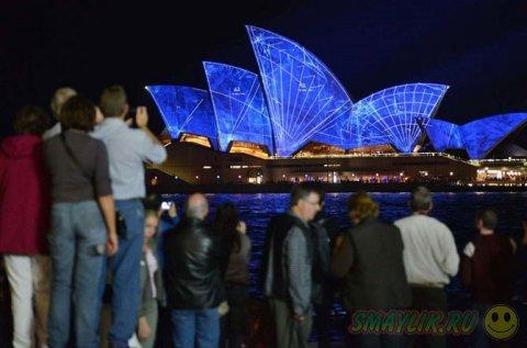 Ежегодный фестиваль света в Сиднее