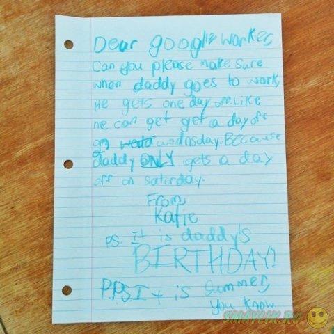 Девочка сделала милый подарок своему отцу, работающему в компании Google