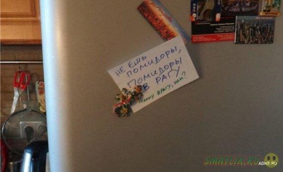 Трогательные и забавные записки родителей