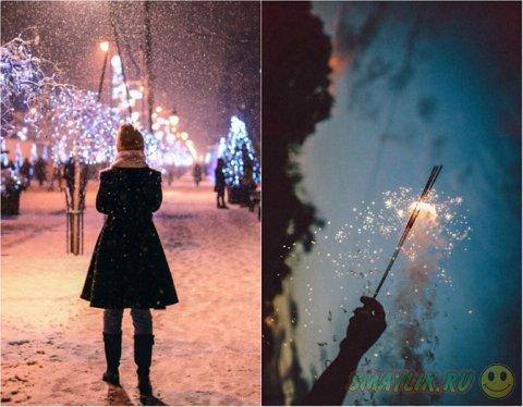 Самое волшебное время в году