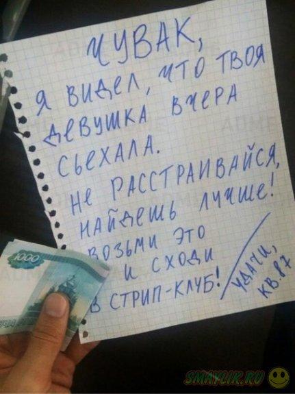 10 записок от людей, которым повезло с соседями