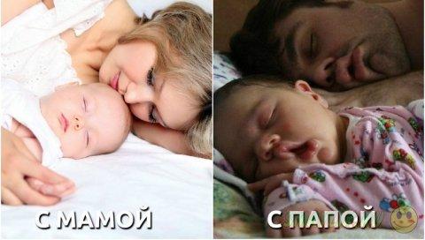 Мамы и папы  по-разному воспитывают детей