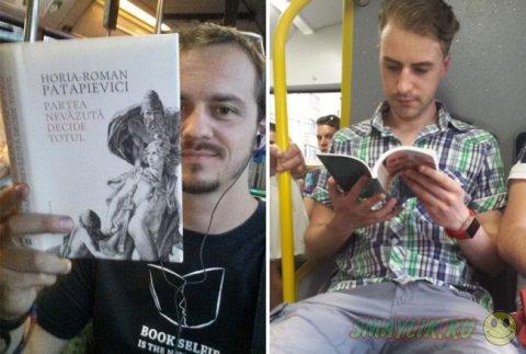 В Румынии  в общественном транспорте читающие пассажиры ездили бесплатно